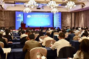 全国功能提取物顶级盛会在宜召开,共助大健康产业发展