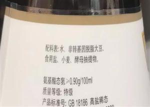 欧美食品配料标签大变化,中国还有多远?11月10日广州CFE揭晓