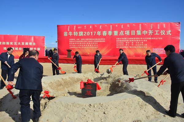 赤峰公司25000吨酵母搬迁扩建工程开工