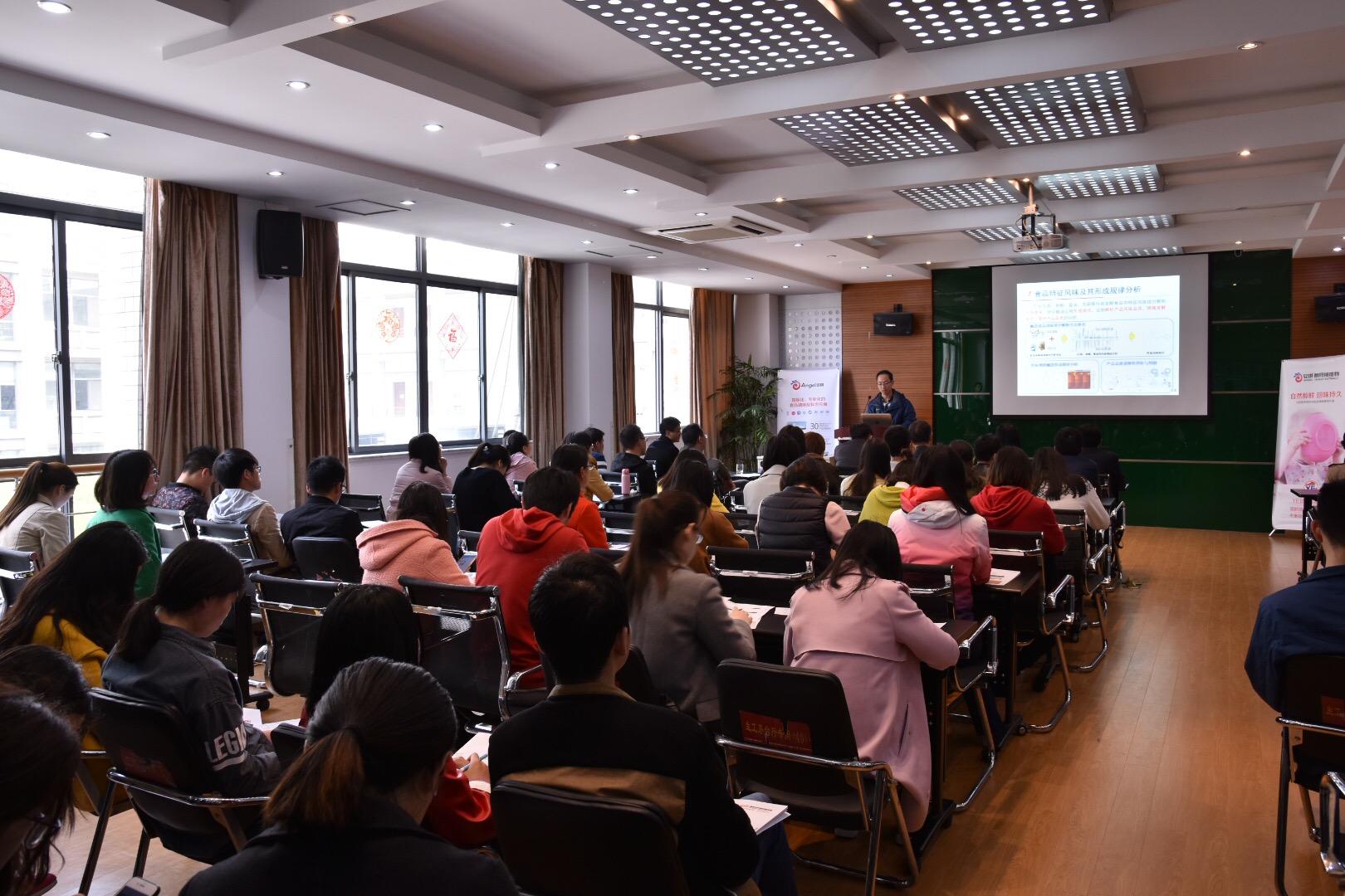 2017全国调味品行业科学技术成果创新大赛正式开展