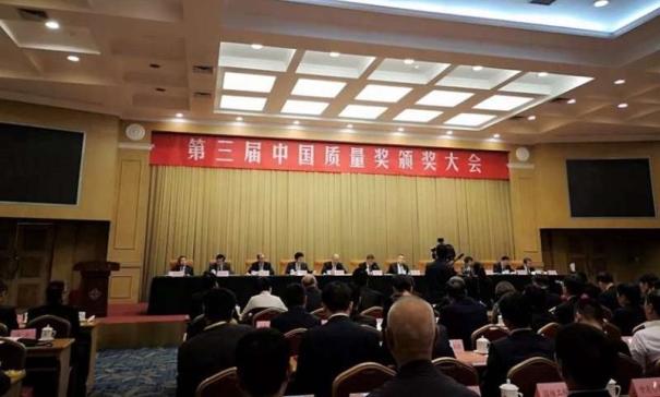 安琪酵母获得中国质量奖提名奖