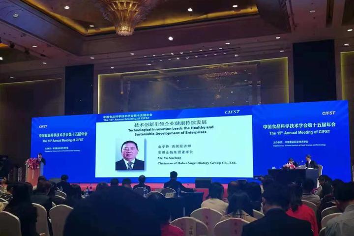 俞学锋:技术创新引领企业持续健康发展