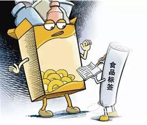 详解预包装食品与散装食品的区别
