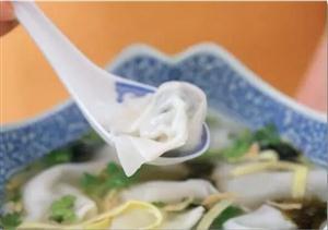 厉害!冷冻仨月的饺子仍新鲜如初,咋做到的?