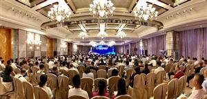 """预见""""味""""来——2018年全国调味品行业科学技术交流大会在宜举行"""