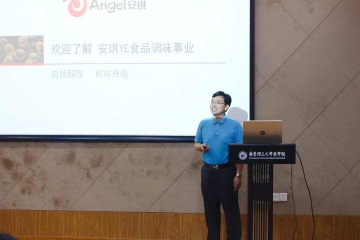 安琪公司YE食品调味事业部副总经理张全辉