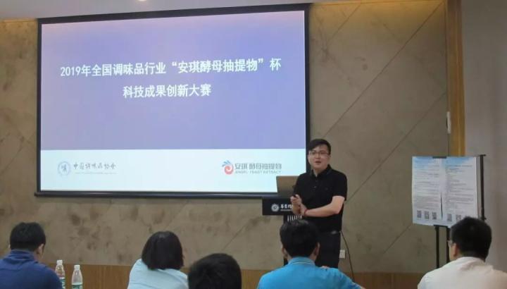 中国调味协会副秘书长李岩