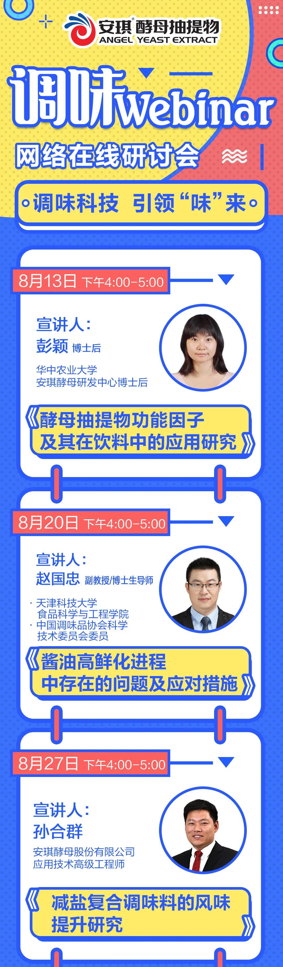 640_看图王.web.jpg
